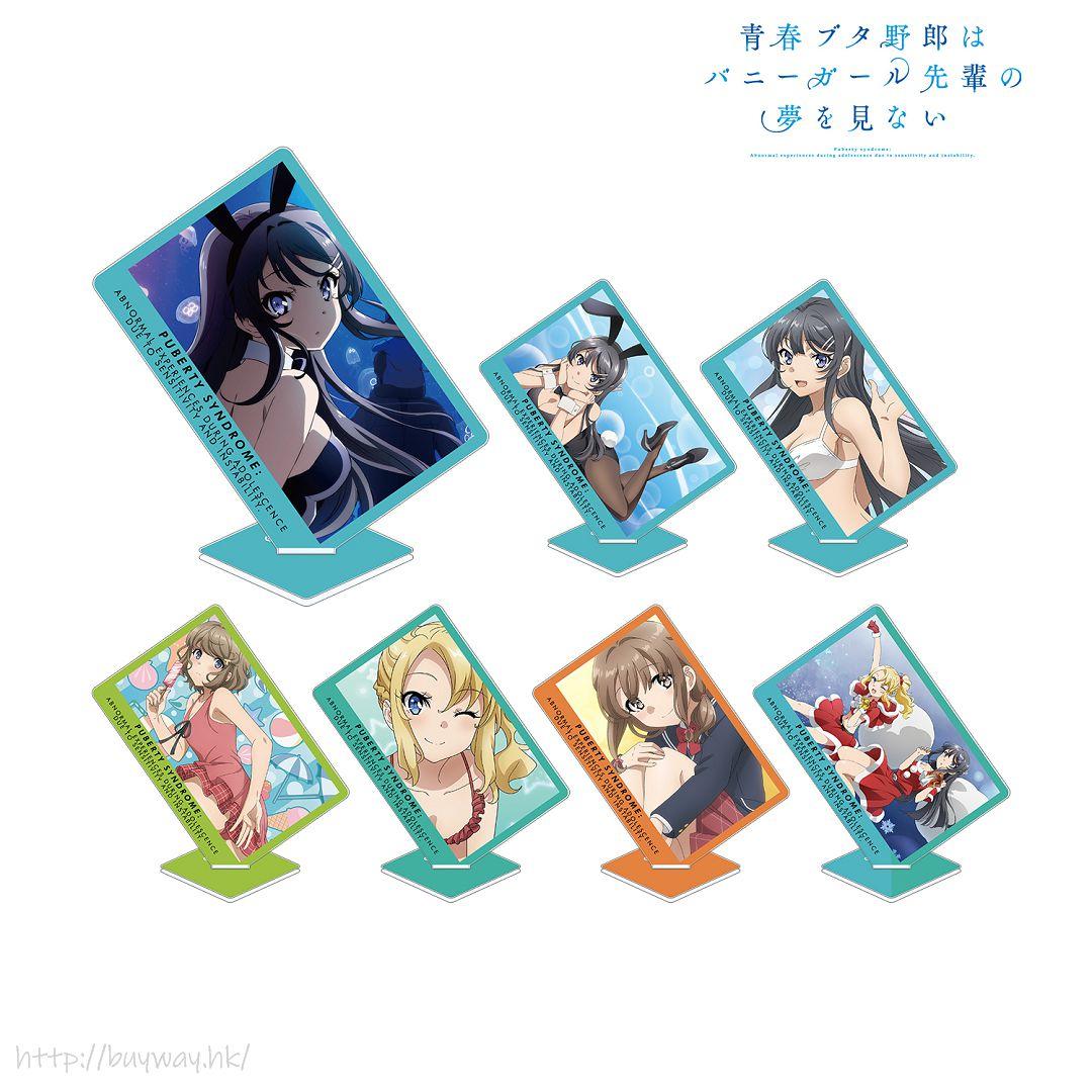 青春豬頭少年系列 亞克力企牌 Vol.2 (7 個入) Acrylic Stand Vol. 2 (7 Pieces)【Seishun Buta Yaro】