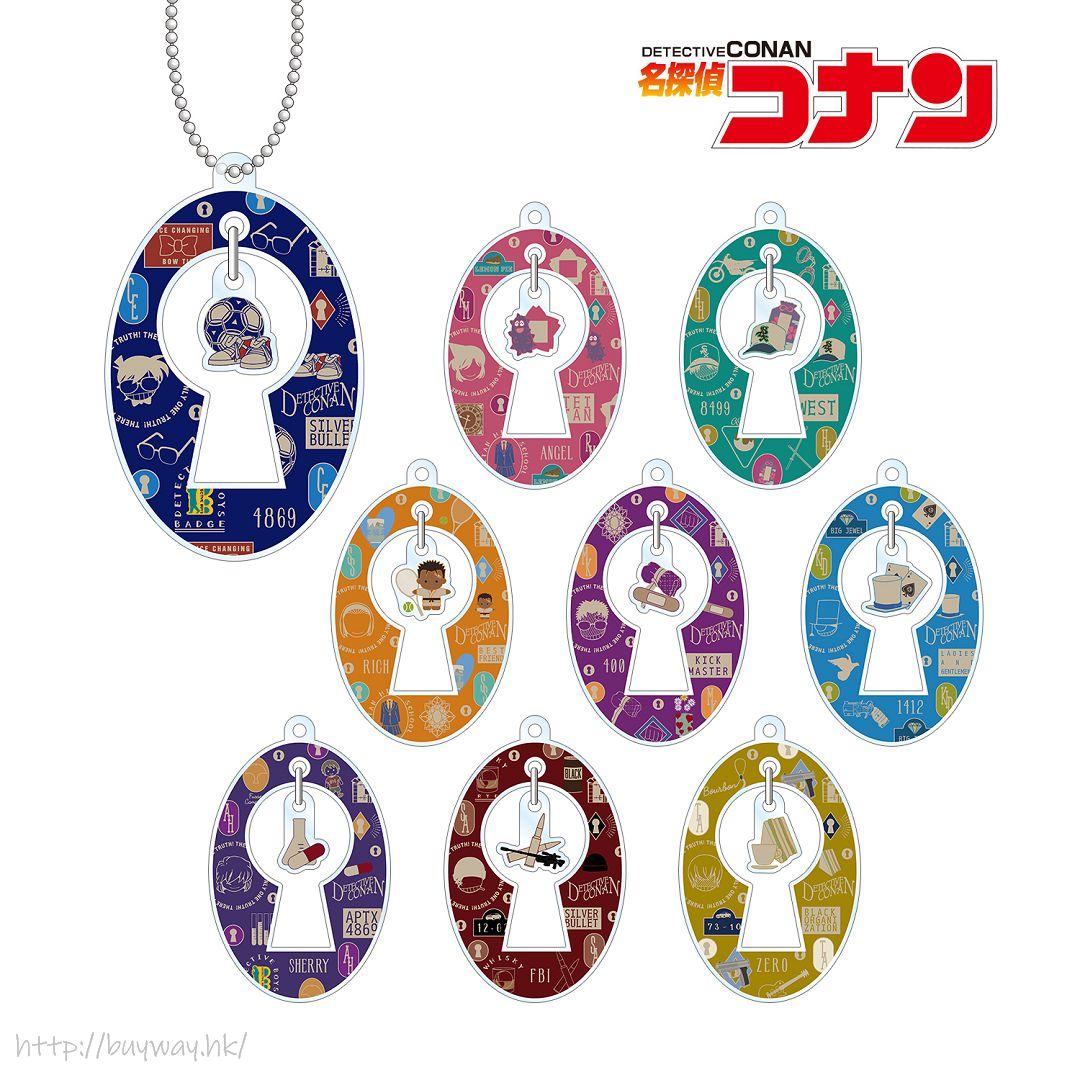 名偵探柯南 搖呀搖呀 亞克力匙扣 (9 個入) Yurayura Acrylic Key Chain (9 Pieces)【Detective Conan】