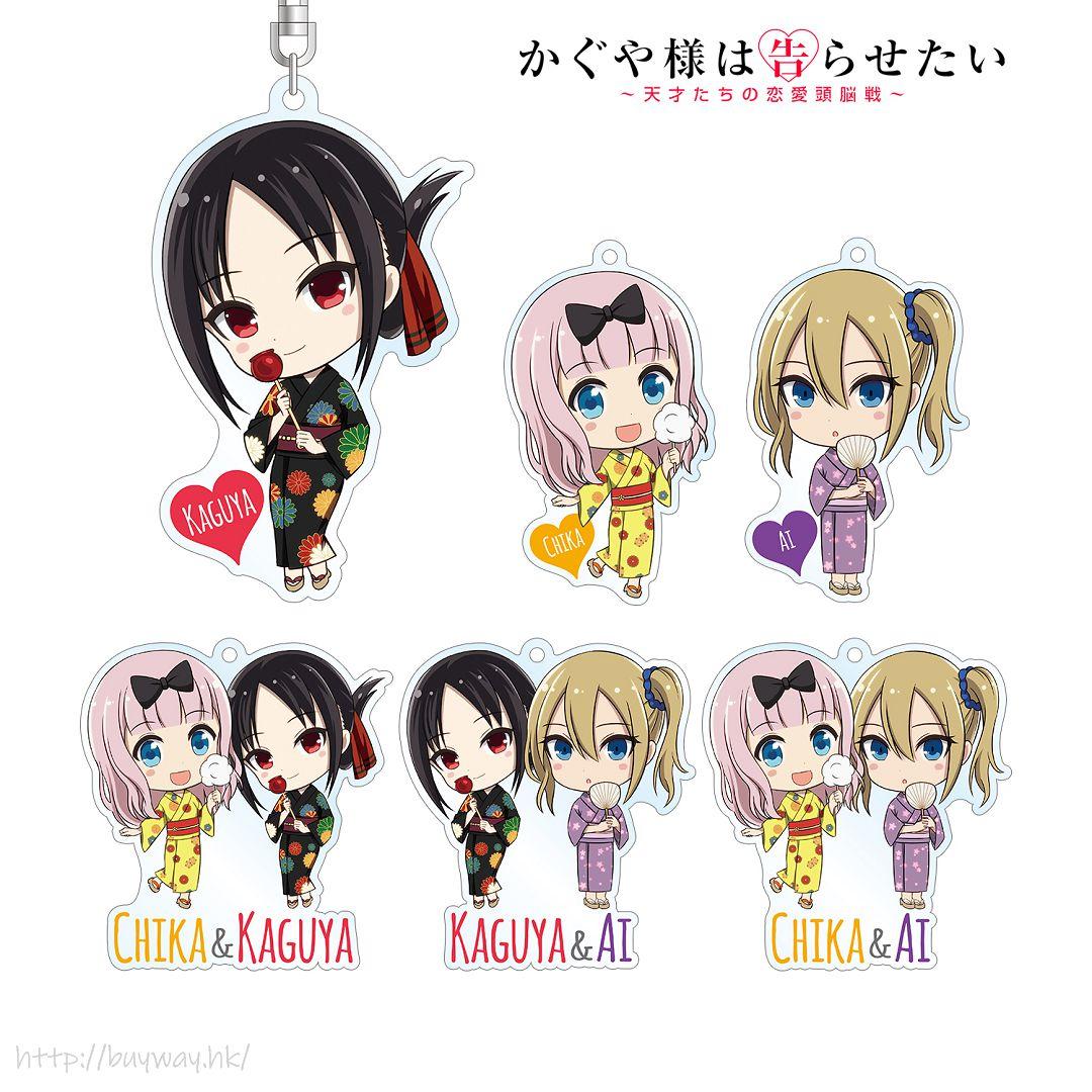 輝夜姬想讓人告白 亞克力匙扣 Vol.2 (6 個入) Chibi Character Acrylic Key Chain Vol. 2 (6 Pieces)【Kaguya-sama: Love is War】
