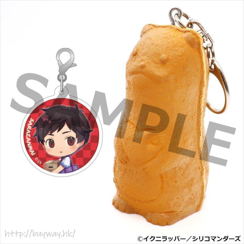 皿三昧 「矢逆一稀」人形燒 + 人物掛飾 匙扣 Otter Ningyo-yaki Key Chain Yasaka Kazuki【Sarazanmai】
