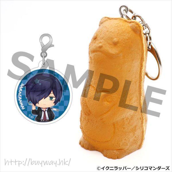 皿三昧 「久慈悠」人形燒 + 人物掛飾 匙扣 Otter Ningyo-yaki Key Chain Kuji Toi【Sarazanmai】
