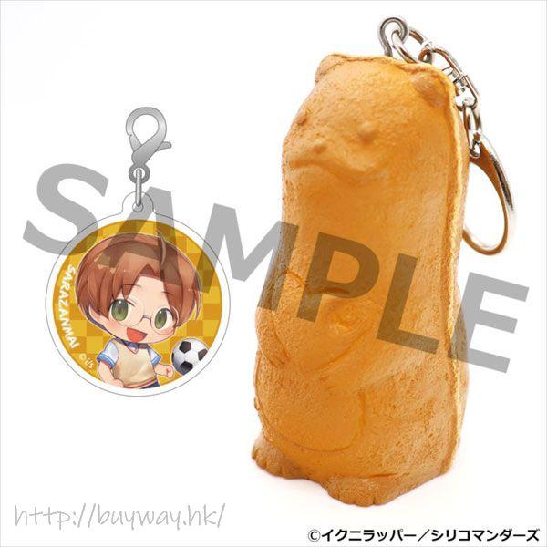 皿三昧 「陣內燕太」人形燒 + 人物掛飾 匙扣 Otter Ningyo-yaki Key Chain Jinnai Enta【Sarazanmai】