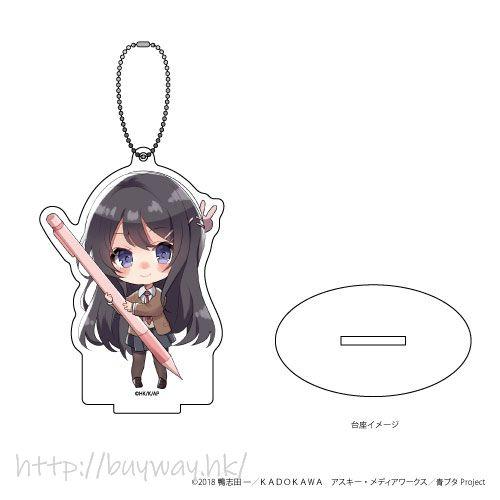 青春豬頭少年系列 「櫻島麻衣」(Mini Character) 亞克力匙扣 Acrylic Stand Key Chain 01 Sakurajima Mai (Mini Character)【Seishun Buta Yaro】