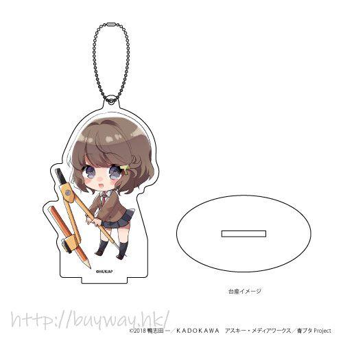 青春豬頭少年系列 「古賀朋繪」(Mini Character) 亞克力匙扣 Acrylic Stand Key Chain 02 Koga Tomoe (Mini Character)【Seishun Buta Yaro】