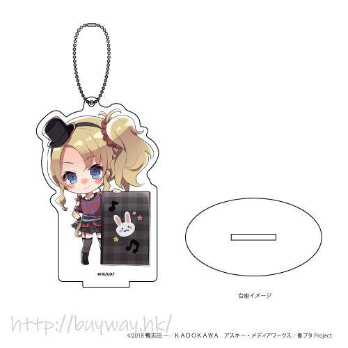 青春豬頭少年系列 「豐濱和香」(Mini Character) 亞克力匙扣 Acrylic Stand Key Chain 04 Toyohama Nodoka (Mini Character)【Seishun Buta Yaro】