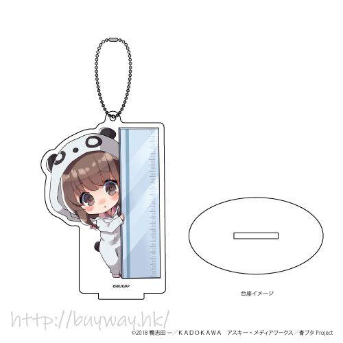 青春豬頭少年系列 「梓川楓」(Mini Character) 亞克力匙扣 Acrylic Stand Key Chain 05 Azusagawa Kaede (Mini Character)【Seishun Buta Yaro】