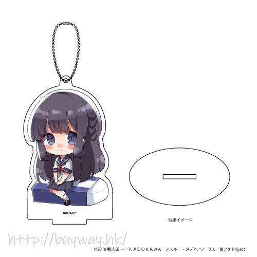青春豬頭少年系列 「牧之原翔子」(Mini Character) 亞克力匙扣 Acrylic Stand Key Chain 06 Makinohara Shoko (Mini Character)【Seishun Buta Yaro】