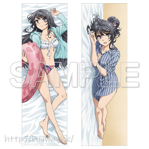青春豬頭少年系列 「櫻島麻衣」160cm 抱枕套 Dakimakura Cover Mai Sakurajima【Seishun Buta Yaro】
