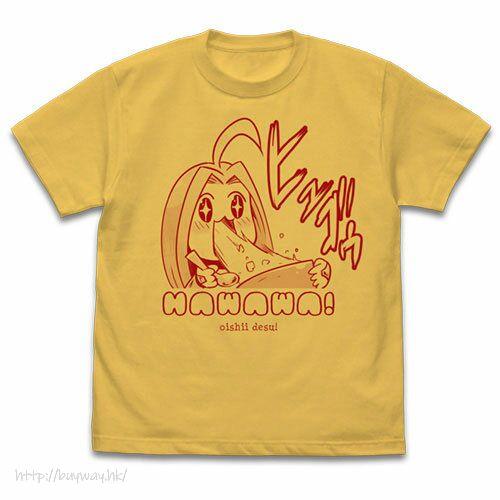 """碧藍幻想 (加大)「露莉亞」Yummy! 香蕉黃 T-Shirt Lyria's """"It's Yummy!"""" T-Shirt /BANANA-XL【Granblue Fantasy】"""