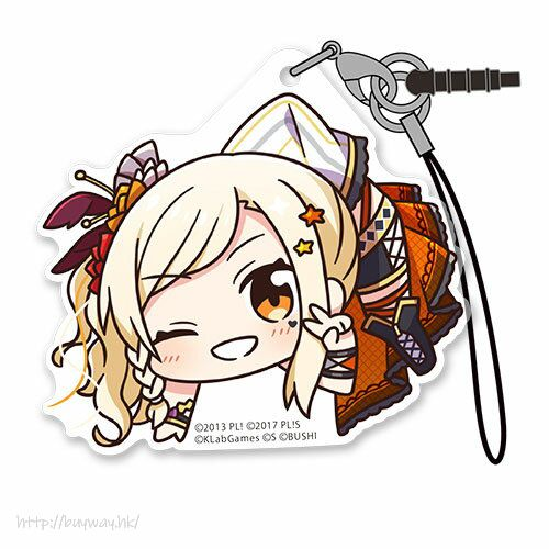 LoveLive! 虹咲學園校園偶像同好會 「宮下愛」亞克力吊起掛飾 Ai Miyashita Acrylic Pinched Strap【Love Live! Nijigasaki Academy School Idol Club】