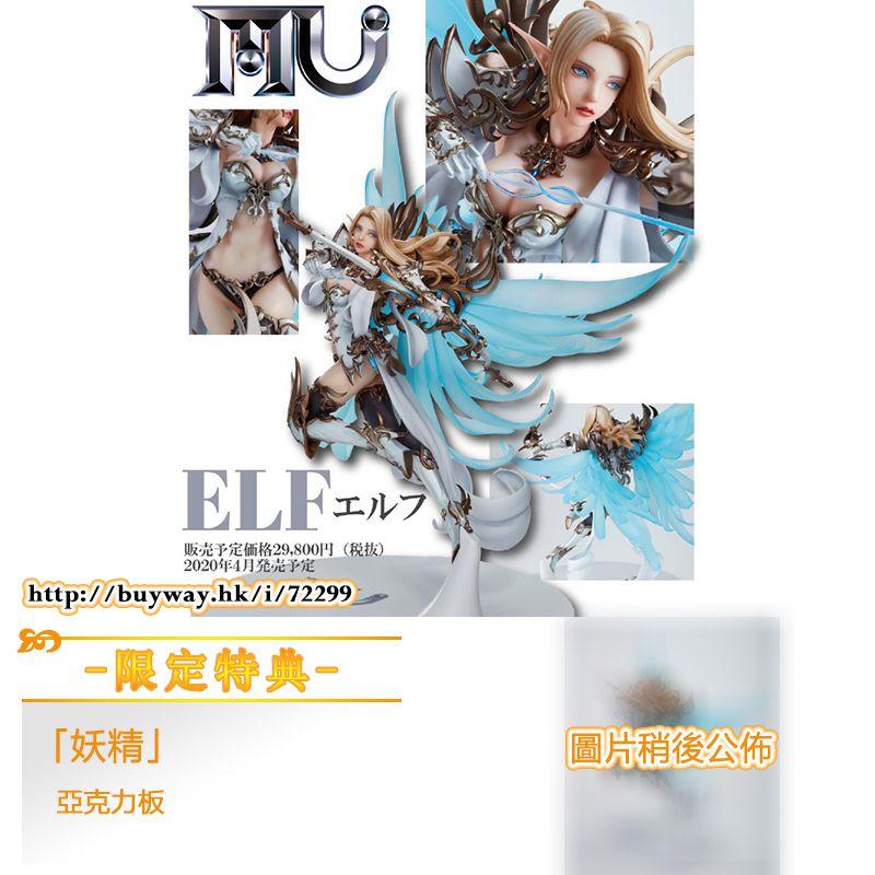奇蹟MU 1/7「妖精」MU -奇蹟の大地- (限定特典︰亞克力板) 1/7 Elf MU -Kiseki no Daichi- ONLINESHOP Limited【MU Online】