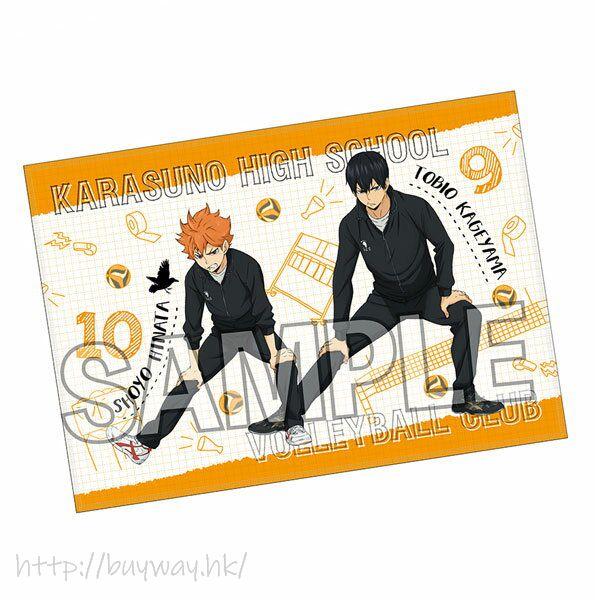 排球少年!! 「日向翔陽 + 影山飛雄」熱身 Ver. 毛巾 Warming Up!! Big Towel Hinata Shoyo & Kageyama Tobio【Haikyu!!】