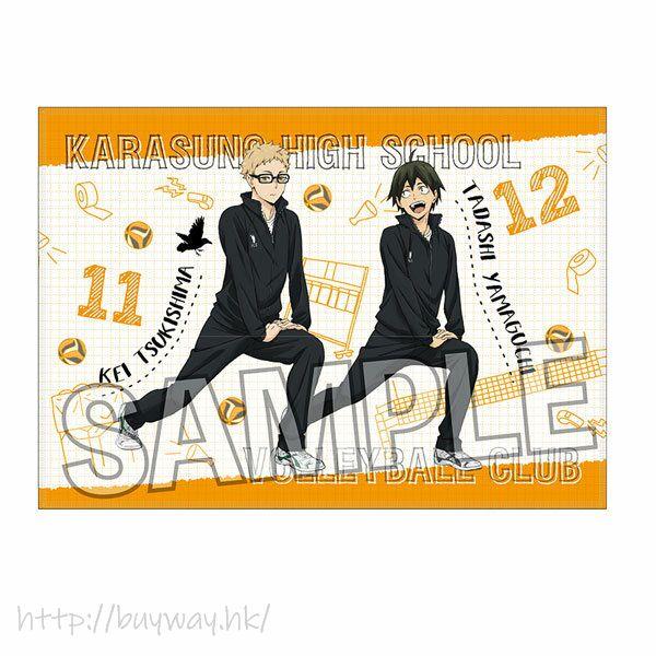 排球少年!! 「月島螢 + 山口忠」熱身 Ver. 毛巾 Warming Up!! Big Towel Tsukishima Kei & Yamaguchi Tadashi【Haikyu!!】