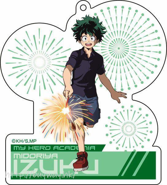 我的英雄學院 「綠谷出久」放煙火 亞克力匙扣 Acrylic Key Chain 1 Midoriya Izuku【My Hero Academia】