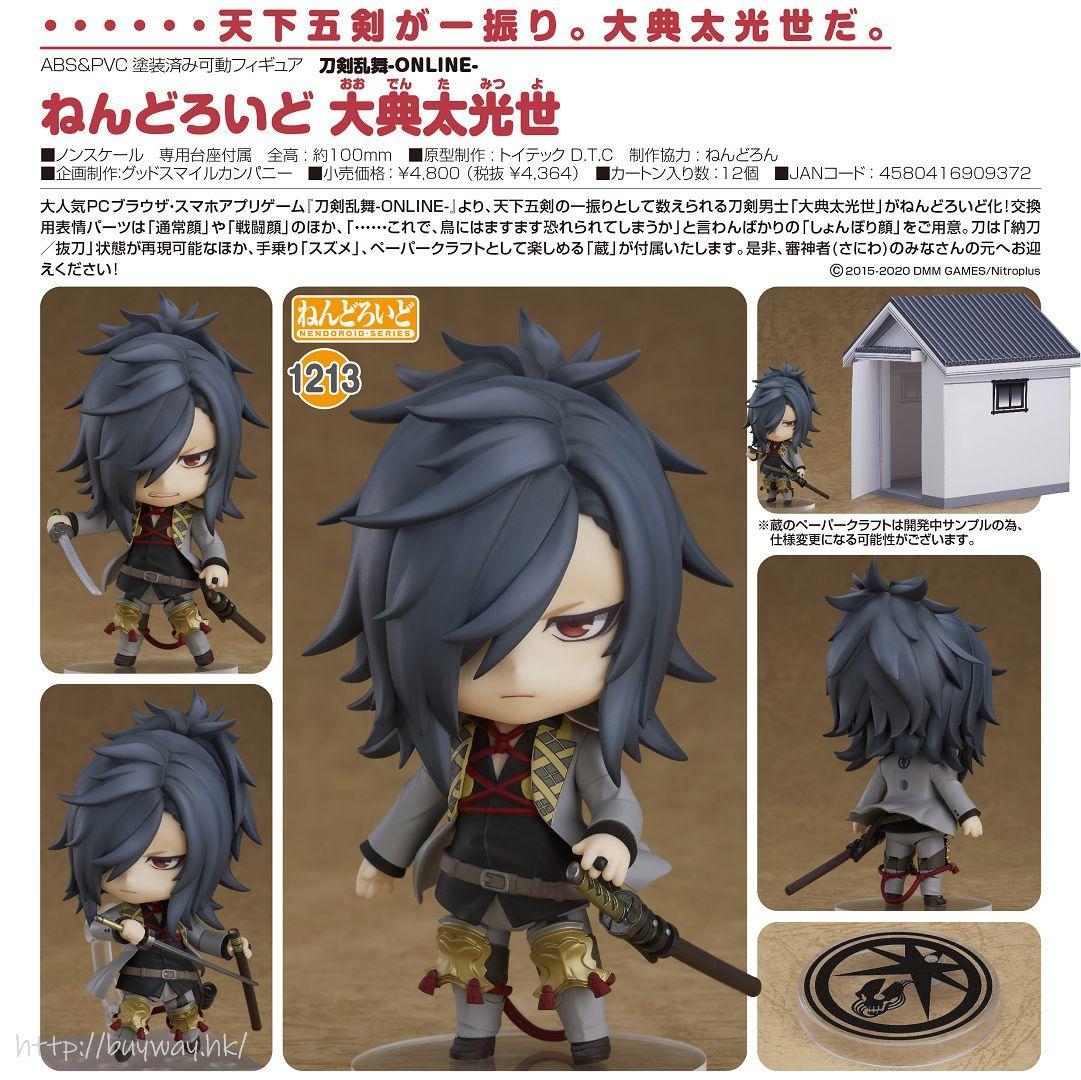 刀劍亂舞-ONLINE- 「大典太光世」Q版 黏土人 Nendoroid Oodenta Mitsuyo【Touken Ranbu -ONLINE-】