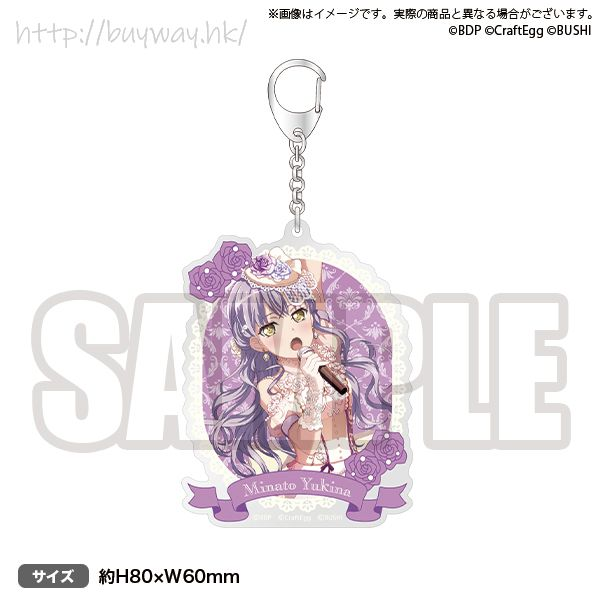 "BanG Dream! 「湊友希那」亞克力匙扣 Roselia Flamme / Wasser Acrylic Key Chain Roselia ""Flamme"" / ""Wasser"" Yukina Minato【BanG Dream!】"