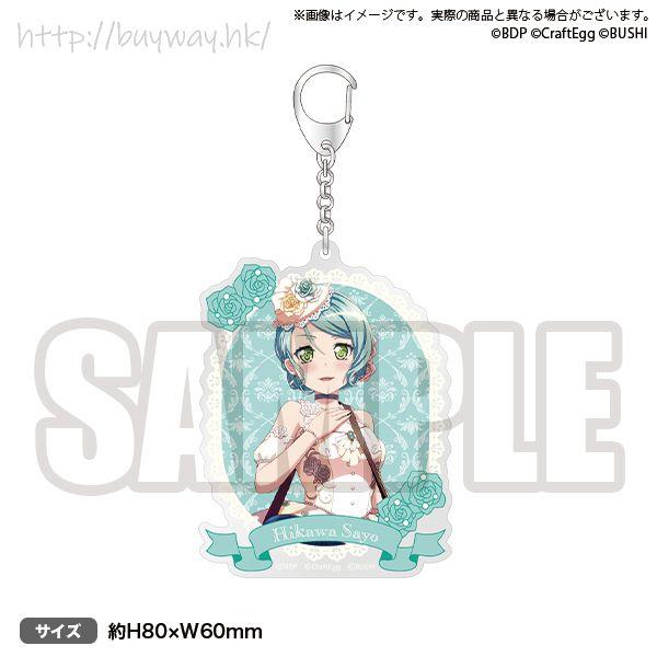 """BanG Dream! 「冰川紗夜」亞克力匙扣 Roselia Flamme / Wasser Acrylic Key Chain Roselia """"Flamme"""" / """"Wasser"""" Hikawa Sayo【BanG Dream!】"""