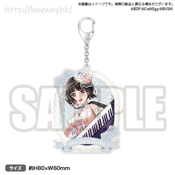 "BanG Dream! 「白金燐子」亞克力匙扣 Roselia Flamme / Wasser Acrylic Key Chain Roselia ""Flamme"" / ""Wasser"" Rinko Shirokane【BanG Dream!】"