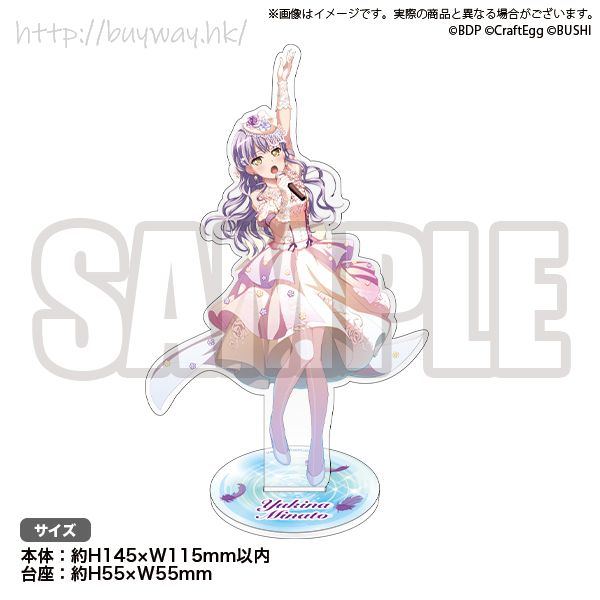"BanG Dream! 「湊友希那」亞克力企牌 Roselia Flamme / Wasser Acrylic Stand Roselia ""Flamme"" / ""Wasser"" Yukina Minato【BanG Dream!】"