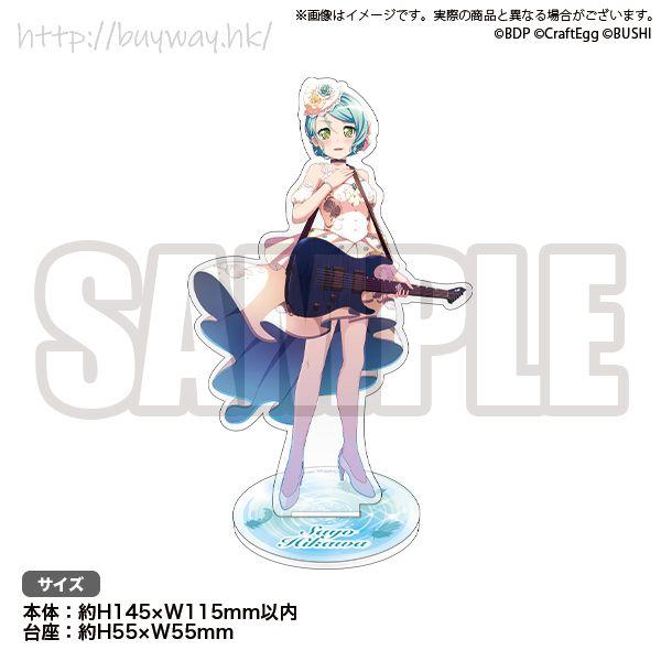 """BanG Dream! 「冰川紗夜」亞克力企牌 Roselia Flamme / Wasser Acrylic Stand Roselia """"Flamme"""" / """"Wasser"""" Hikawa Sayo【BanG Dream!】"""