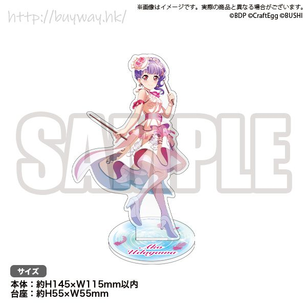 """BanG Dream! 「宇田川亞子」亞克力企牌 Roselia Flamme / Wasser Acrylic Stand Roselia """"Flamme"""" / """"Wasser"""" Ako Udagawa【BanG Dream!】"""