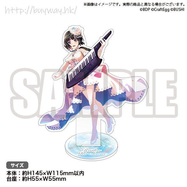 "BanG Dream! 「白金燐子」亞克力企牌 Roselia Flamme / Wasser Acrylic Stand Roselia ""Flamme"" / ""Wasser"" Rinko Shirokane【BanG Dream!】"