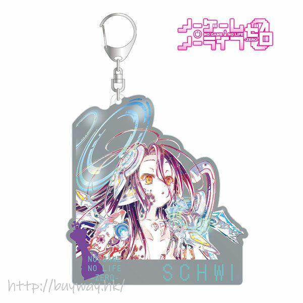 遊戲人生 「休比」Ani-Art 亞克力匙扣 Schwi Ani-Art BIG Acrylic Keychain【No Game No Life】