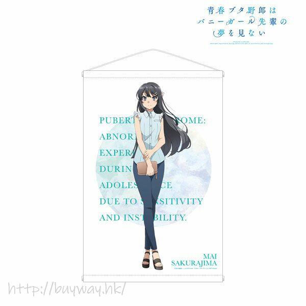 青春豬頭少年系列 「櫻島麻衣」B2 掛布 New Illustration Mai Sakurajima Wall Scroll【Seishun Buta Yaro】