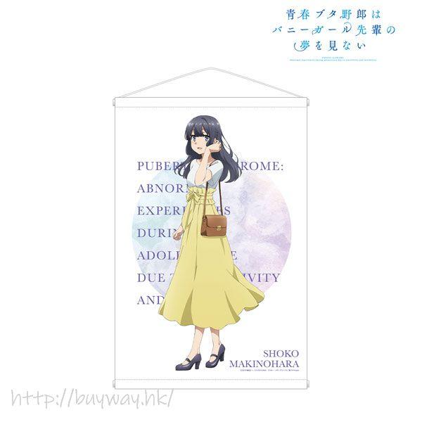 青春豬頭少年系列 「牧之原翔子」B2 掛布 New Illustration Shoko Makinohara Wall Scroll【Seishun Buta Yaro】