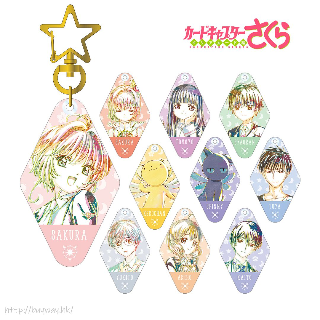 百變小櫻 Magic 咭 Ani-Art 亞克力匙扣 (10 個入) Ani-Art Acrylic Key Chain (10 Pieces)【Cardcaptor Sakura】