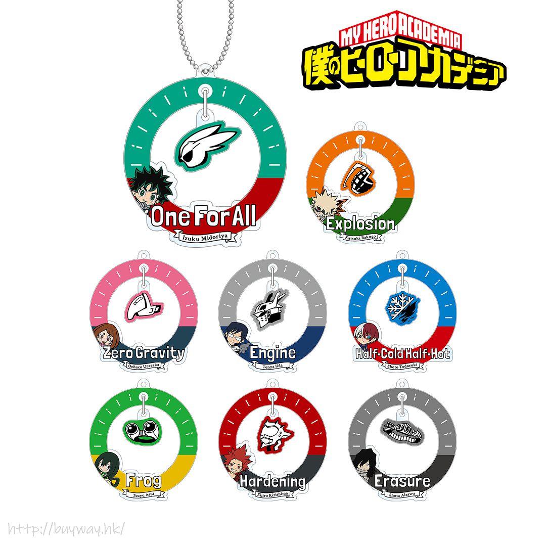 我的英雄學院 搖呀搖呀 亞克力匙扣 (8 個入) Yurayura Acrylic Key Chain (8 Pieces)【My Hero Academia】