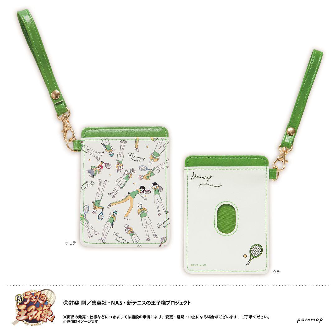 網球王子系列 「四天寶寺中學」Yuru Style 證件套