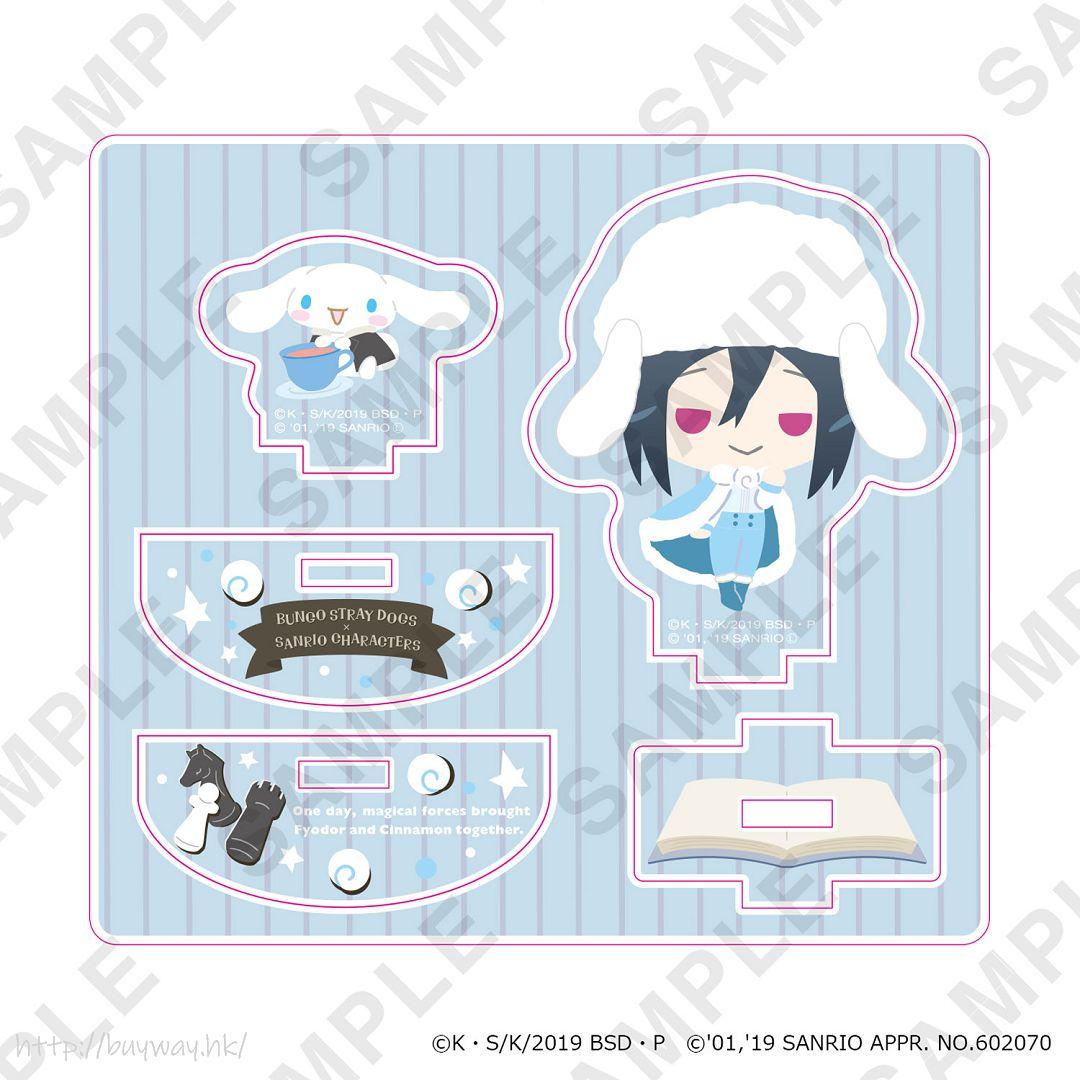 文豪 Stray Dogs 「費奧多爾 + 玉桂狗 / 肉桂狗」Sanrio Characters 亞克力企牌 Sanrio Characters Yurayura Acrylic Stand Fyodor, D Cinnamoroll (100 Pieces)【Bungo Stray Dogs】