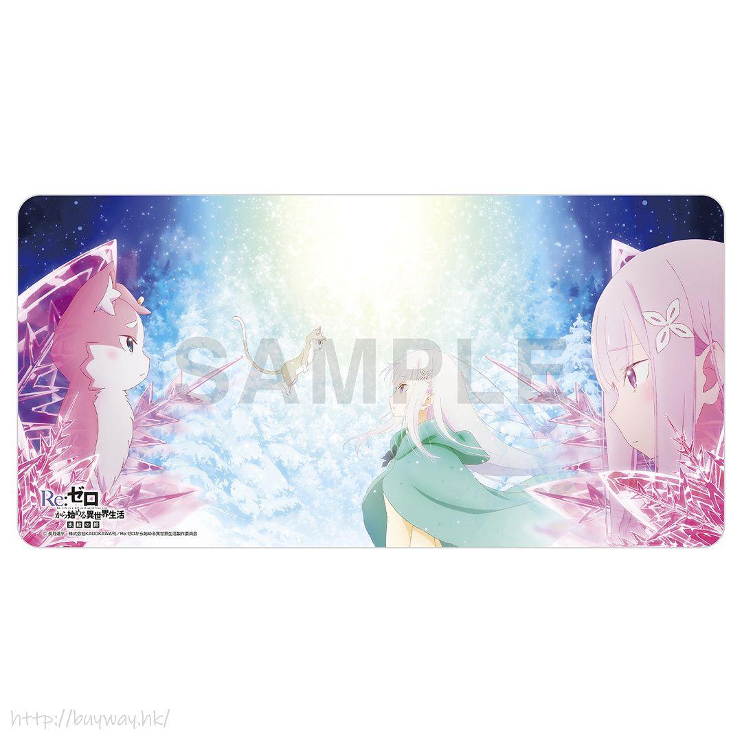 Re:從零開始的異世界生活 「艾米莉婭 + 帕克」劇場版 OVA 冰結之絆 通用遊戲墊桌墊 Rubber Play Mat Collection【Re:Zero】