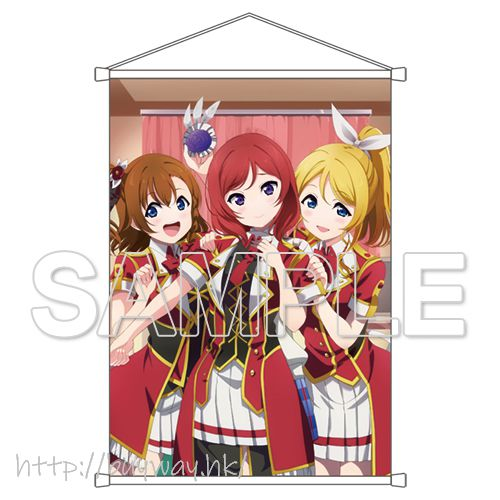 LoveLive! 明星學生妹 「高坂穗乃果 + 絢瀨繪里 + 西木野真姬」B2 掛布 B2 Tapestry μ's Honoka & Eli & Maki【Love Live! School Idol Project】