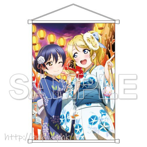 LoveLive! 明星學生妹 「絢瀨繪里 + 園田海未」B2 掛布 B2 Tapestry μ's Eli & Umi【Love Live! School Idol Project】