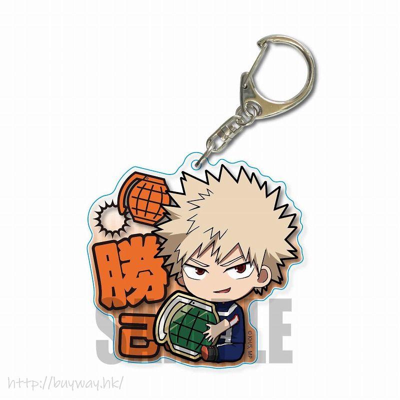 我的英雄學院 「爆豪勝己」抱著裝備 體操服 Ver. 亞克力匙扣 GyuGyutto Choi Deka Acrylic Key Chain Gym Uniform Katsuki Bakugo【My Hero Academia】