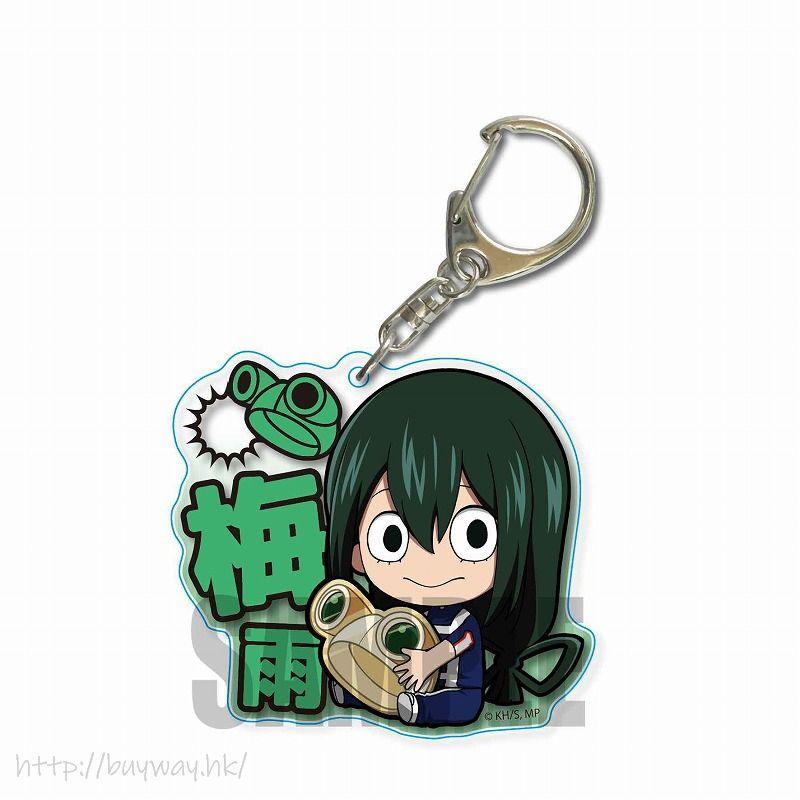 我的英雄學院 「蛙吹梅雨」抱著裝備 體操服 Ver. 亞克力匙扣 GyuGyutto Choi Deka Acrylic Key Chain Gym Uniform Tsuyu Asui【My Hero Academia】