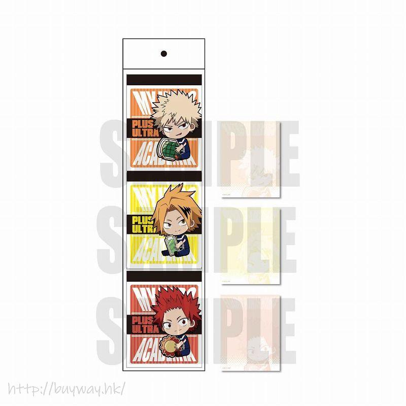 我的英雄學院 「爆豪 + 上鳴 + 切島」體操服 Ver. 便條紙 (3 個入) GyuGyutto 3 Pieces Memo Gym Uniform Ver. B【My Hero Academia】