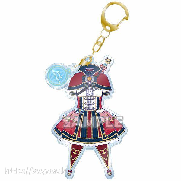 BanG Dream! 「松原花音」服裝 亞克力匙扣 Costume Acrylic Keychain Kanon Matsubara【BanG Dream!】
