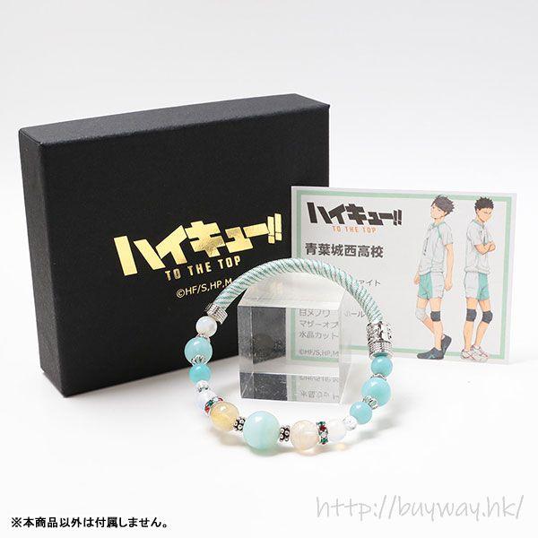 排球少年!! 「青葉城西高校」天然石 手繩 (限定特典︰影山 烏雅 Ver.) Wind Cord Bracelet Aoba Johsai High School ONLINESHOP Limited【Haikyu!!】