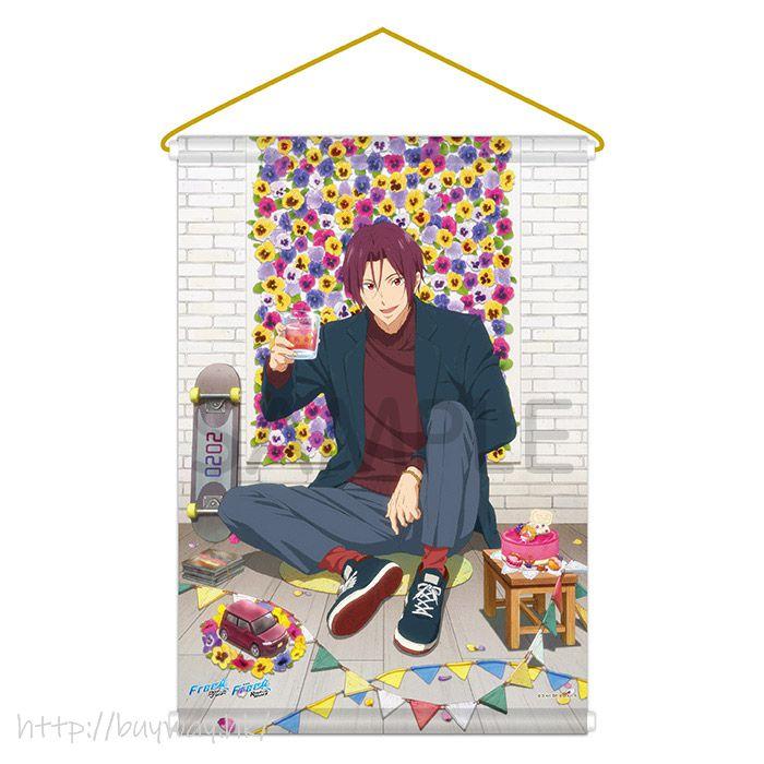 Free! 熱血自由式 「松岡凜」掛布 Link up Smile! BD Link up Smile! Tapestry Link up Smile! BD Link up Smile! Matsuoka Rin【Free!】