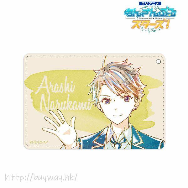 合奏明星 「鳴上嵐」動畫 Ver. Ani-Art 證件套 TV Anime Arashi Narukami Ani-Art 1-Pocket Pass Case【Ensemble Stars!】