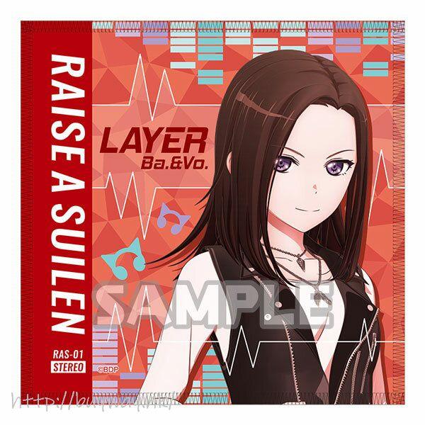 BanG Dream! 「和奏瑞依」Jacket Style 小手帕 Jacket Style Hand Towel LAYER【BanG Dream!】