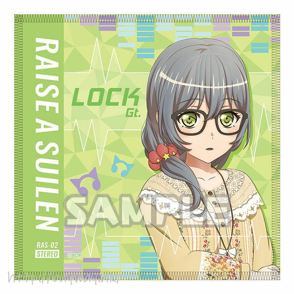 BanG Dream! 「朝日六花」Jacket Style 小手帕 Jacket Style Hand Towel LOCK【BanG Dream!】