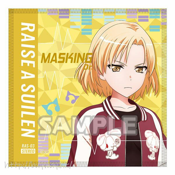 BanG Dream! 「佐藤益木」Jacket Style 小手帕