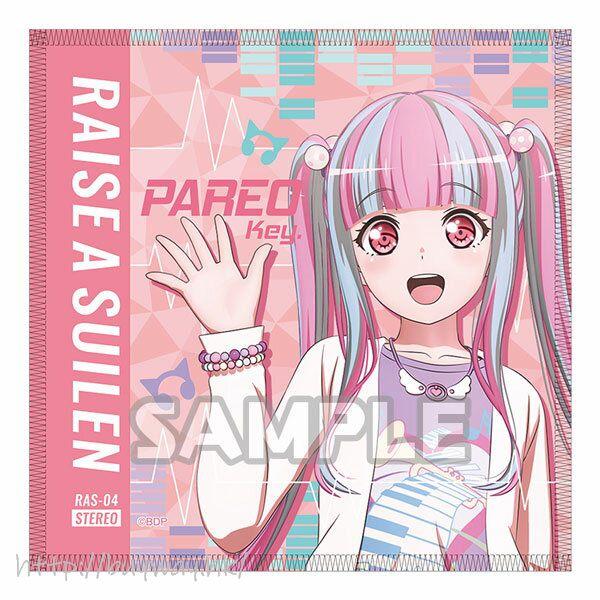 BanG Dream! 「鳰原れおな」Jacket Style 小手帕 Jacket Style Hand Towel PAREO【BanG Dream!】