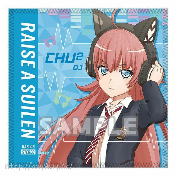 BanG Dream! 「玉出ちゆ」Jacket Style 小手帕 Jacket Style Hand Towel CHUCHU【BanG Dream!】