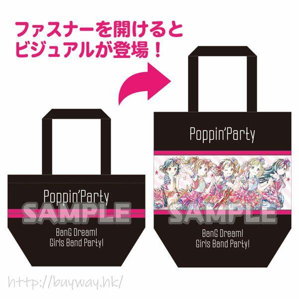 BanG Dream! 「Poppin'Party」Ani-Art 變形 袋子 Ani-Art Transform Tote Bag Poppin'Party【BanG Dream!】