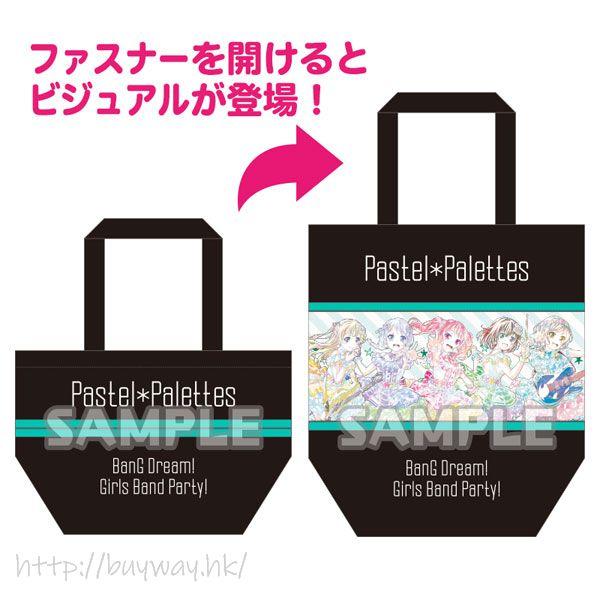 BanG Dream! 「Pastel*Palettes」Ani-Art 變形 袋子 Ani-Art Transform Tote Bag Pastel*Palettes【BanG Dream!】